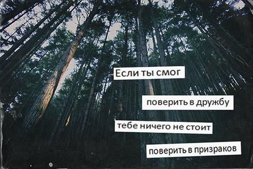 http://s7.uplds.ru/8wqDo.jpg