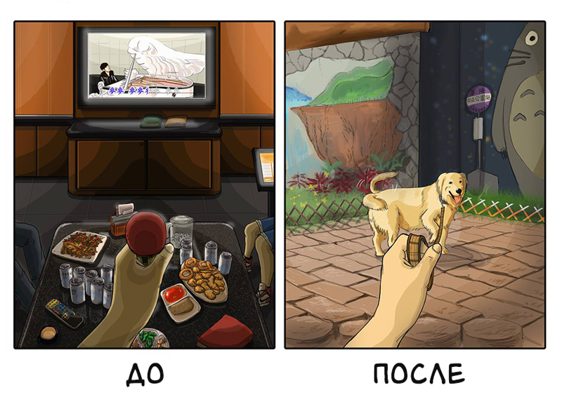 http://s7.uplds.ru/ILCx8.png