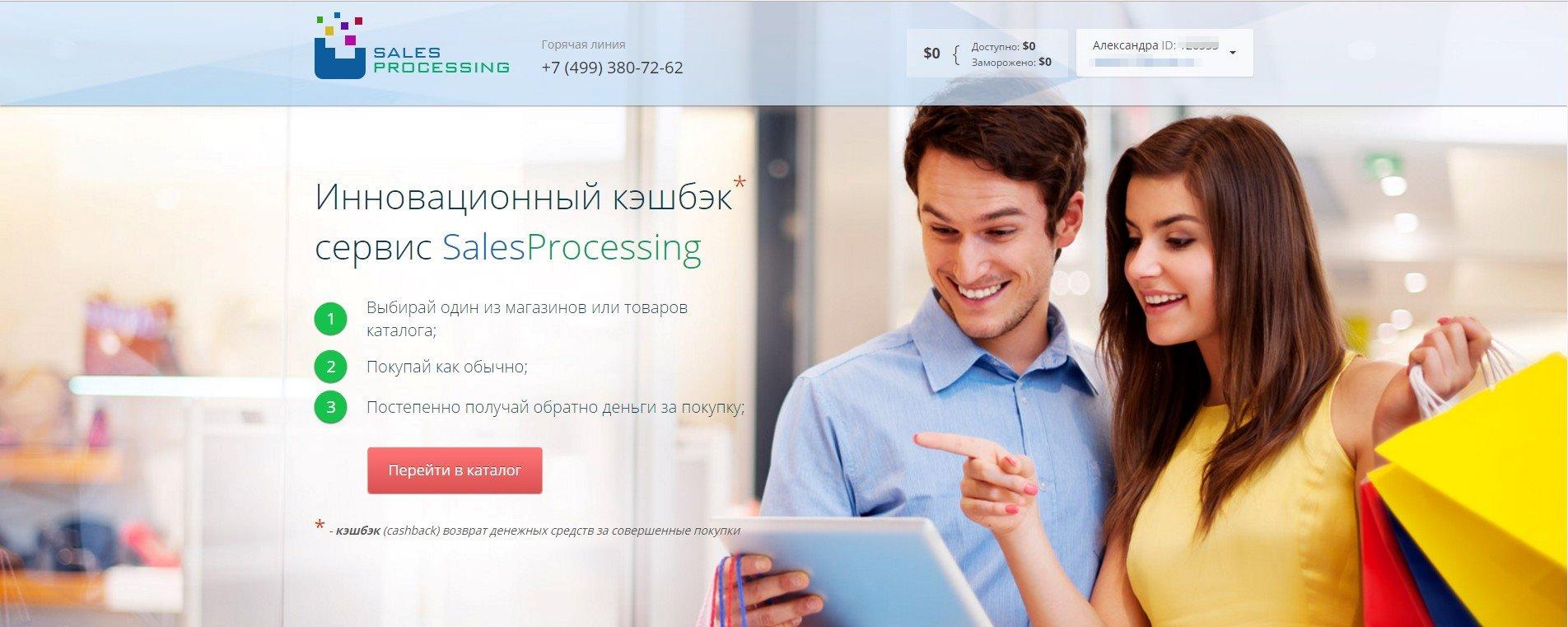 http://s7.uplds.ru/Wq7K1.jpg