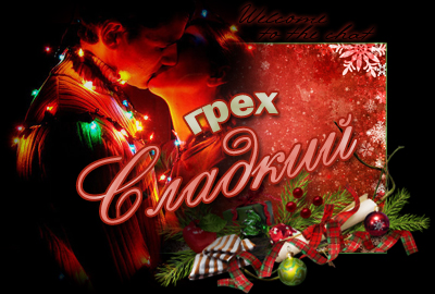 http://s7.uplds.ru/avC1h.jpg