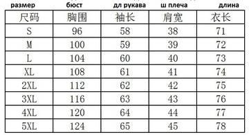http://s7.uplds.ru/t/01bpG.jpg