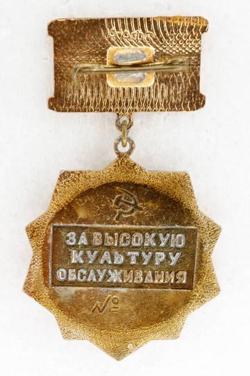 http://s7.uplds.ru/t/028fS.jpg
