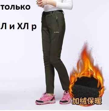 http://s7.uplds.ru/t/34FmP.jpg