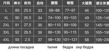 http://s7.uplds.ru/t/391YZ.jpg