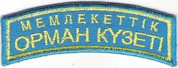 http://s7.uplds.ru/t/68rQu.jpg