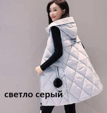 http://s7.uplds.ru/t/9Ghck.jpg