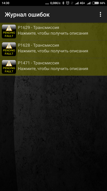 http://s7.uplds.ru/t/FpRqw.png