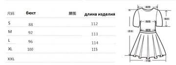 http://s7.uplds.ru/t/LfyFe.jpg