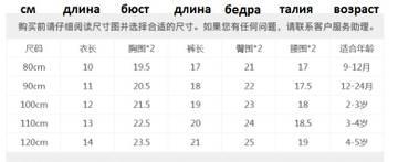 http://s7.uplds.ru/t/MhlJT.jpg