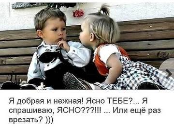 http://s7.uplds.ru/t/Nwmc1.jpg