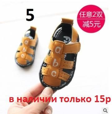 http://s7.uplds.ru/t/OxjZp.jpg