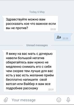 http://s7.uplds.ru/t/SAXlB.jpg
