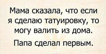 http://s7.uplds.ru/t/Wk7l5.jpg