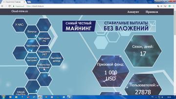http://s7.uplds.ru/t/Xk9m1.png