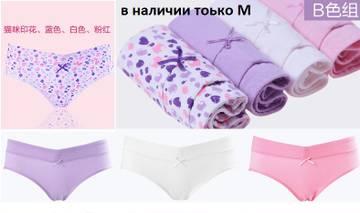 http://s7.uplds.ru/t/bJFfH.jpg