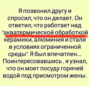 http://s7.uplds.ru/t/e2Ftn.jpg