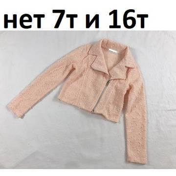 http://s7.uplds.ru/t/g1H7Z.jpg