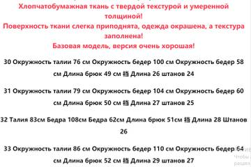 http://s7.uplds.ru/t/iq6Ut.jpg