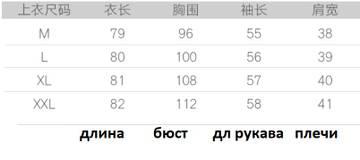 http://s7.uplds.ru/t/kR3cX.jpg