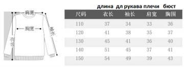 http://s7.uplds.ru/t/kVeT6.jpg