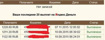 http://s7.uplds.ru/t/sqW3K.jpg