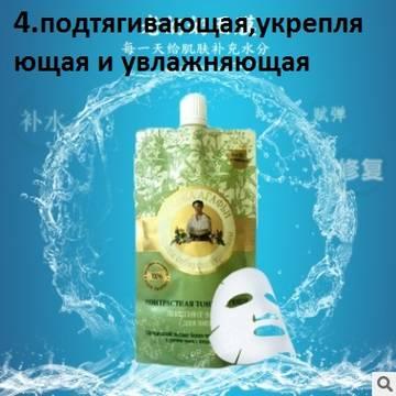 http://s7.uplds.ru/t/uAh1i.jpg