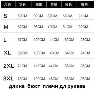 http://s7.uplds.ru/t/vDbAL.jpg
