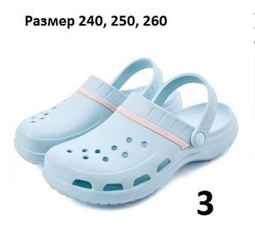 http://s7.uplds.ru/t/vn2AL.jpg