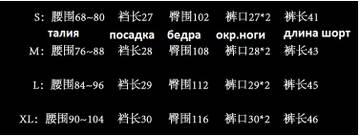 http://s7.uplds.ru/t/xeHRK.jpg