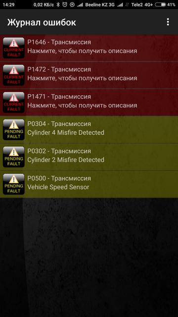http://s7.uplds.ru/t/2ut1V.png