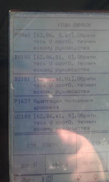 http://s7.uplds.ru/t/5OL0z.jpg