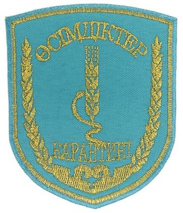 http://s7.uplds.ru/t/9irlz.jpg